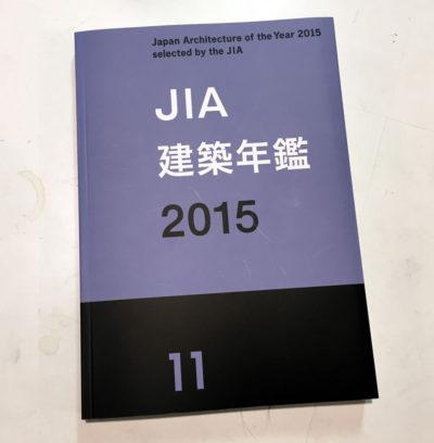 jia-kenchikunenkan2015